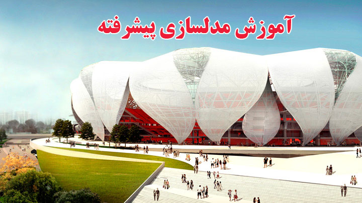 stadium-sketchup-(1)