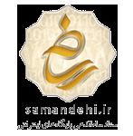 لوگوی اعتماد ساماندهی جهت خرید امن از سایت