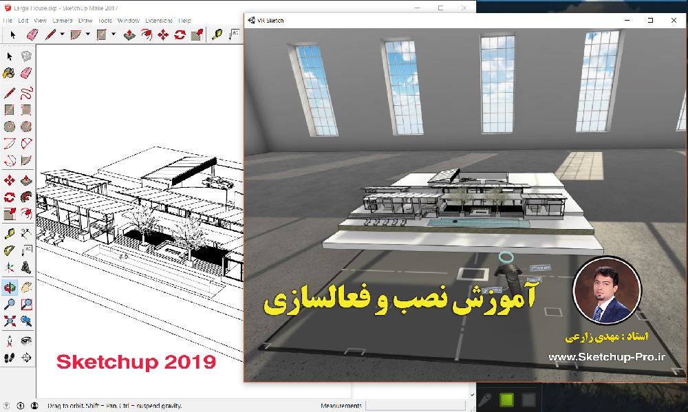 آموزش نصب و فعالسازی اسکچاپ 2019