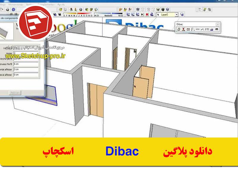 دانلود پلاگین DIBAC اسکچاپ | Dibac plugin for sketchup
